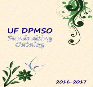 dpmsofundraisingcatalogscreenshot